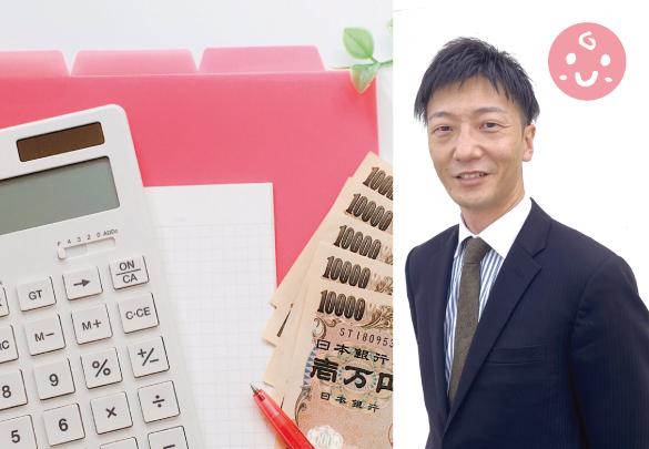 06_ファイナンシャルプランナー-竹吉さん